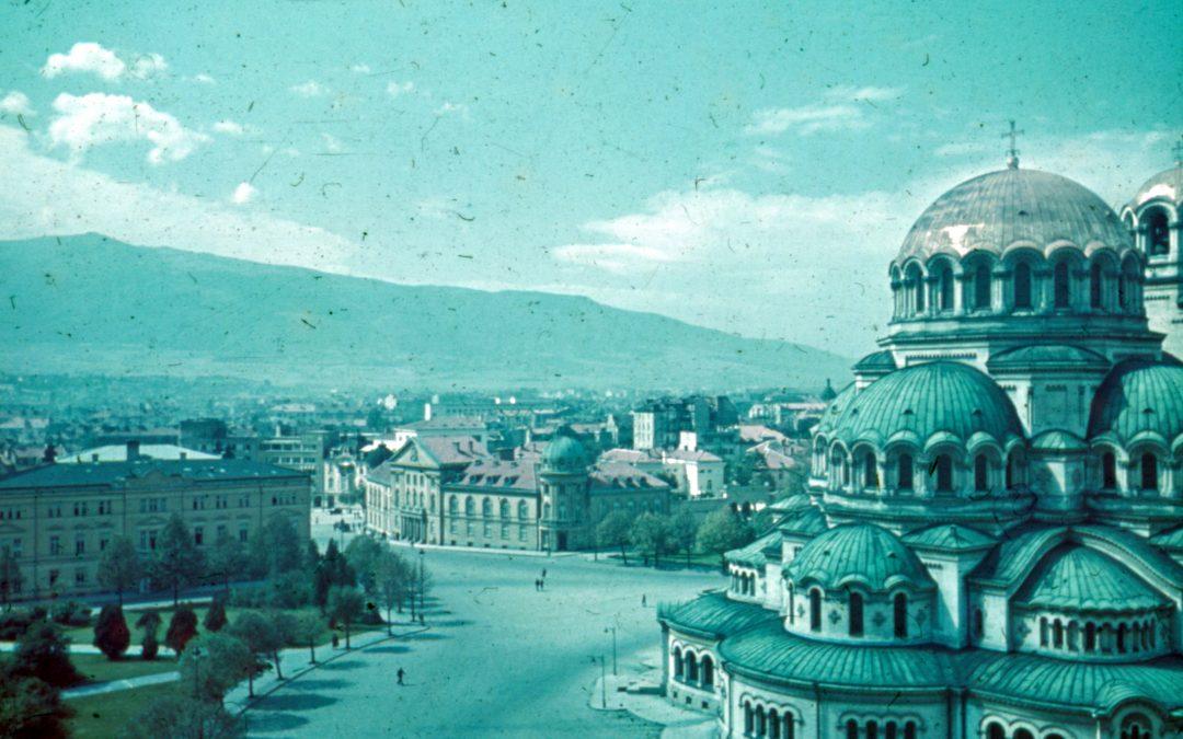 София в снимки през 1943 и днес