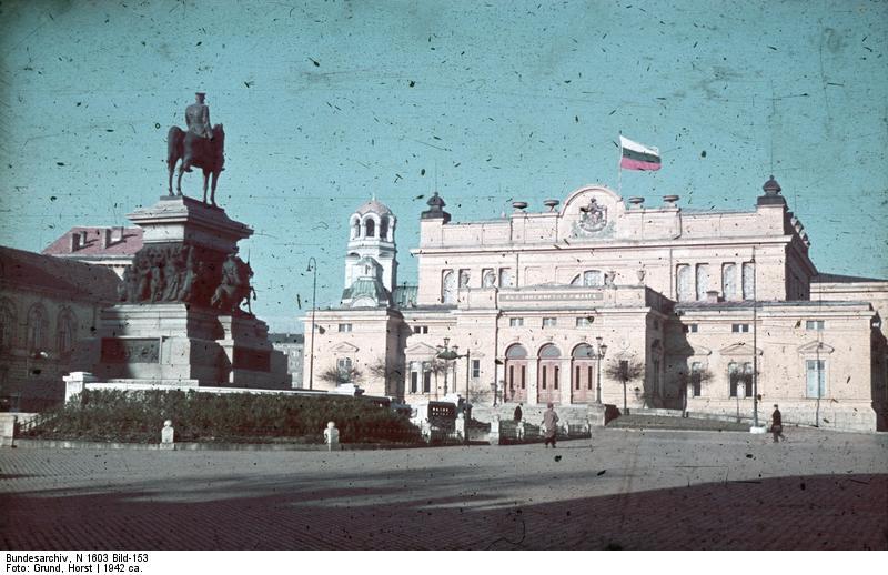 Sofia, Reiterdenkmal Zar Alexander, Parlament