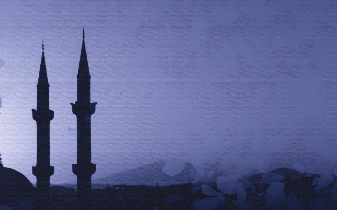 Ислямският фундаментализъм #Годишникъ2019
