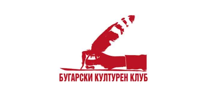 Кауза: Македонският въпрос