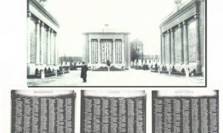 Паметните плочи на Първи и Шести пехотен полк