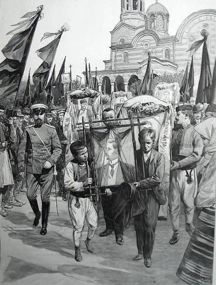20 юли: Илинденско-Преображенското въстание