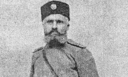 21 юли: Седми конгрес на ВМРО