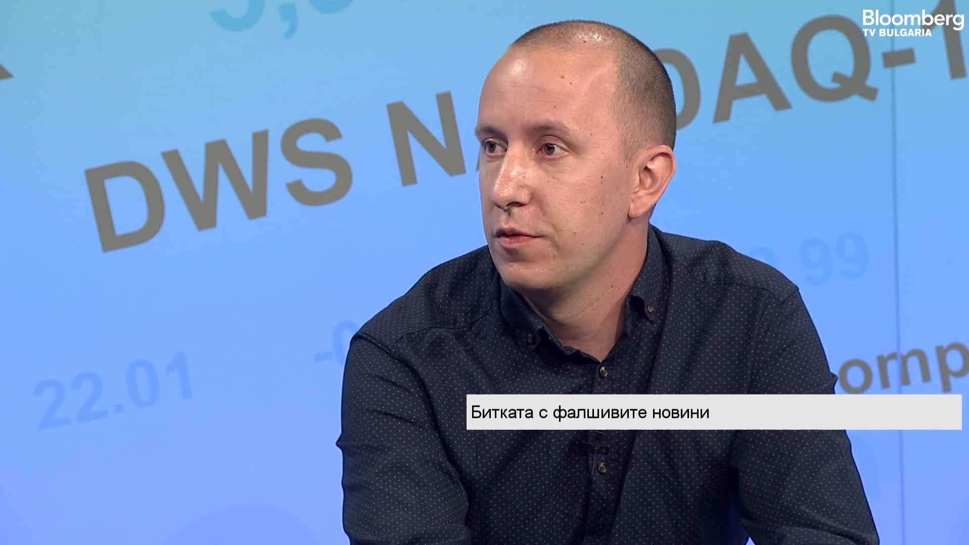 Михаил Кръстев за фалшивите новини