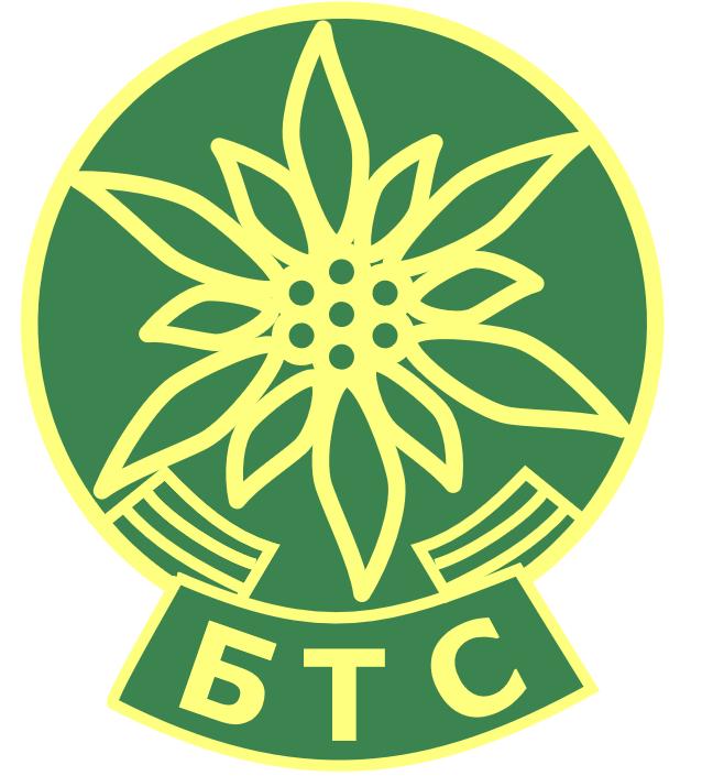 27 август: Българският туристически съюз