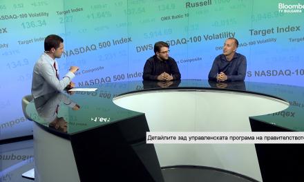 Михаил Кръстев и Николай Облаков говорят за програмата на правителството