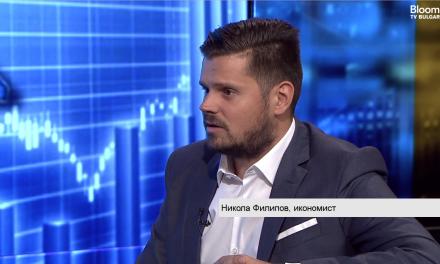 Никола Филипов: Бизнесът в България има нужда от много голяма дерегулация