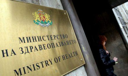 Здравната система на една болна държава