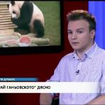Стефан Кичев: Байганьовското дясно и американското ляво*