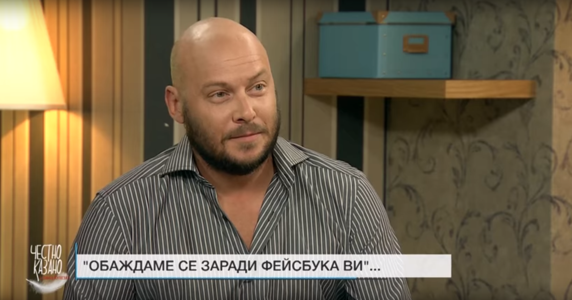 Виктор Димчев за СДВР, обществените поръчки и протестите