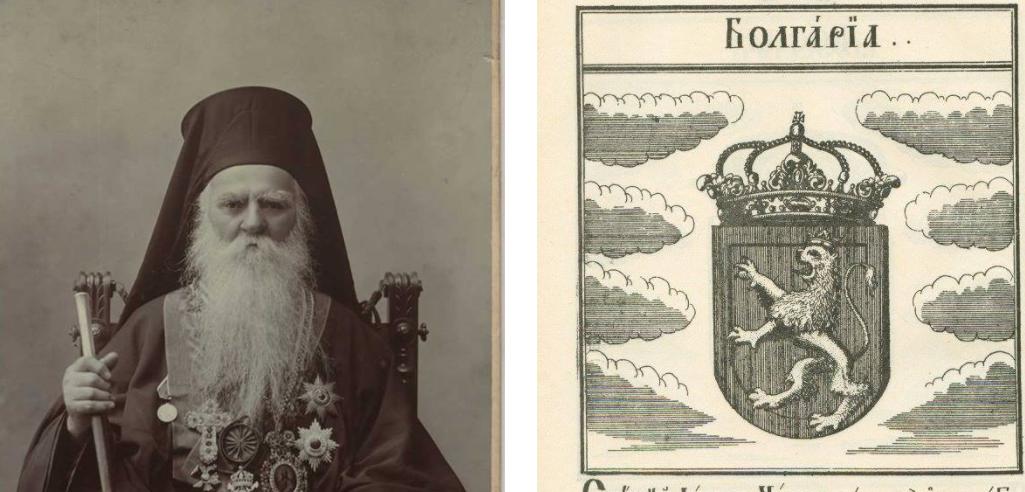 18 септември: митрополит Натанаил / Христофор Жефарович