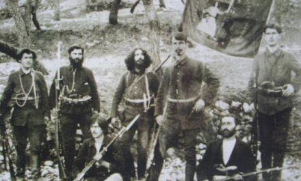 7 септември 1913г: Охридско – дебърско въстание