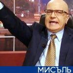 Станислав Трифонов оправя Българина