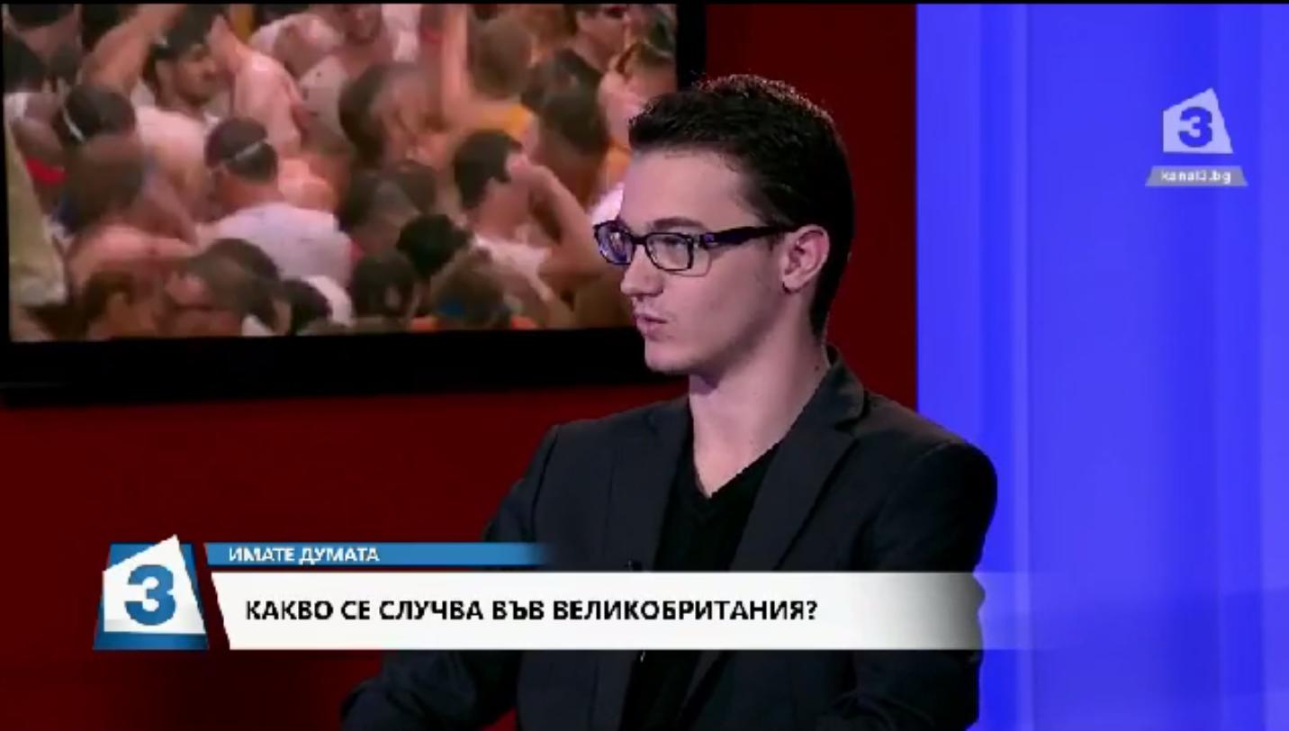"""""""Имате думата"""": Тончо Краевски за Брекзит и мигрантските проблеми в САЩ"""