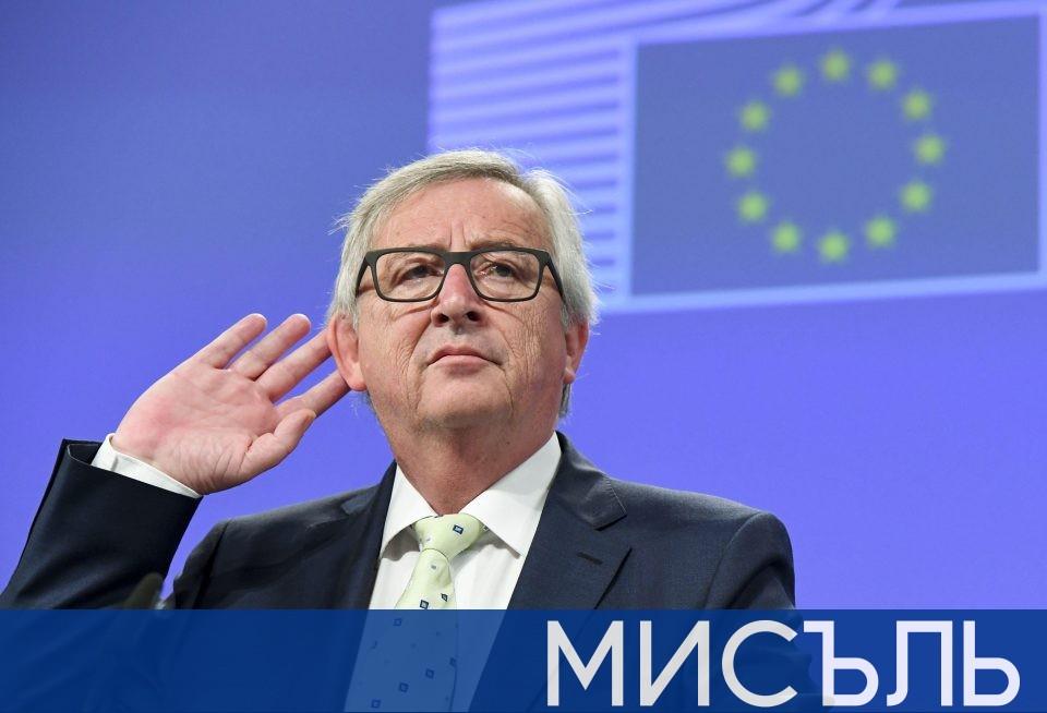 Единството в ЕС не се укрепва с метафори