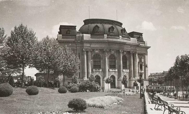 1 октомври: Софийският университет