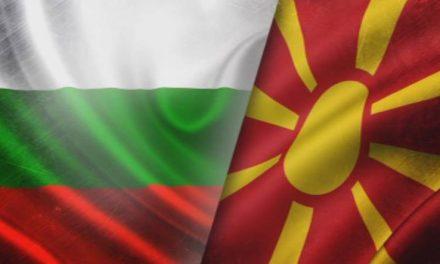 Българо-македонски бизнес клуб: Политиците свършиха своята работа, ред е на бизнеса
