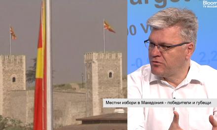 Миро Ризински: Мощната машина на ВМРО-ДПМНЕ върви към своя край