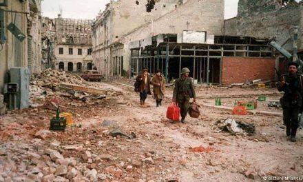Войната в Босна