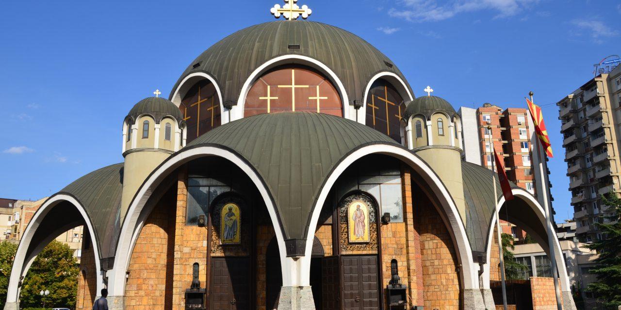 Македонската православна църква – по стъпките на Българския Великден