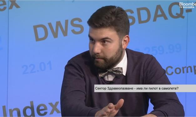 Аркади Шарков: Нужна е дългосрочна стратегия за решаване проблемите на здравеопазването