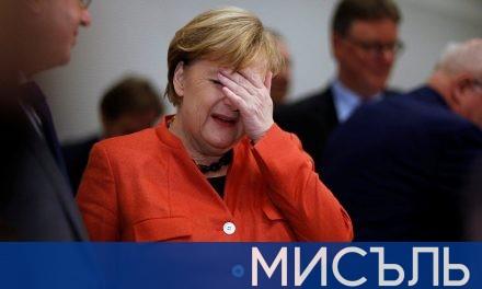 Какво да очакваме в Германия?