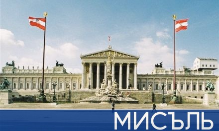 Новото дясно правителство на Австрия