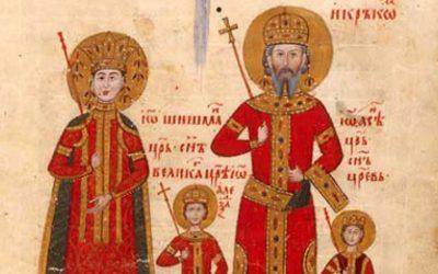 17 февруари: цар Иван Александър