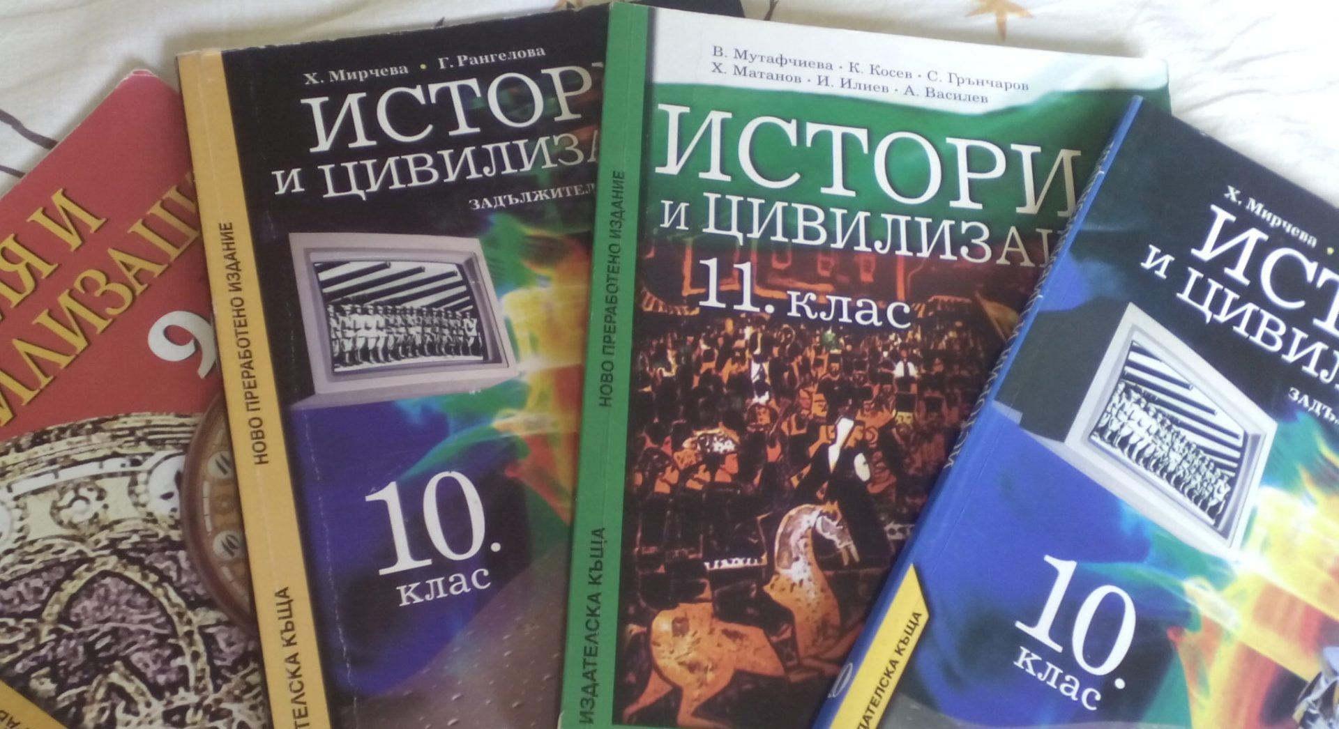 Атакувайки програмата за 10 клас, от БСП защитават сталинизма