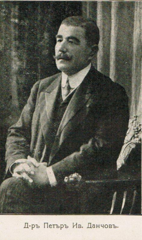 21 февруари: Петър Данчов