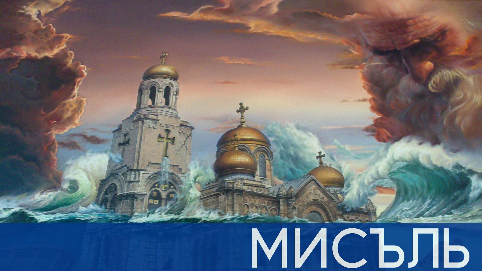 Борбата за църковна независимост