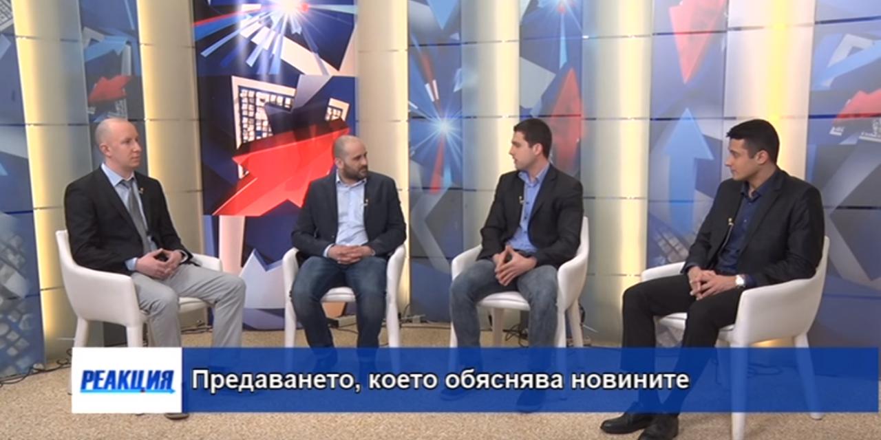 Дясното в България – между политиката и идеологията