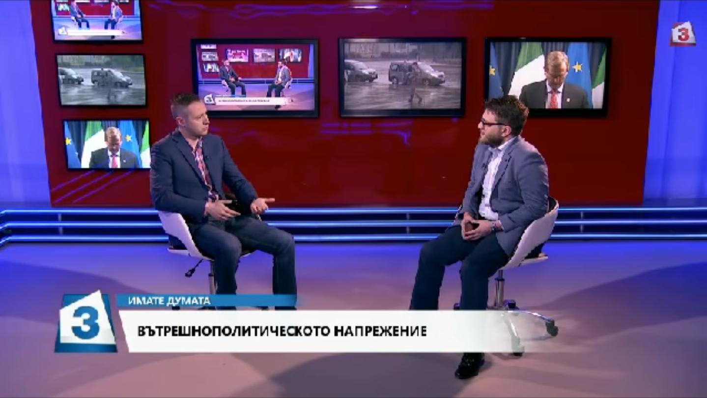 Николай Облаков: Целта на Мисъль е да прокарва десни идеи