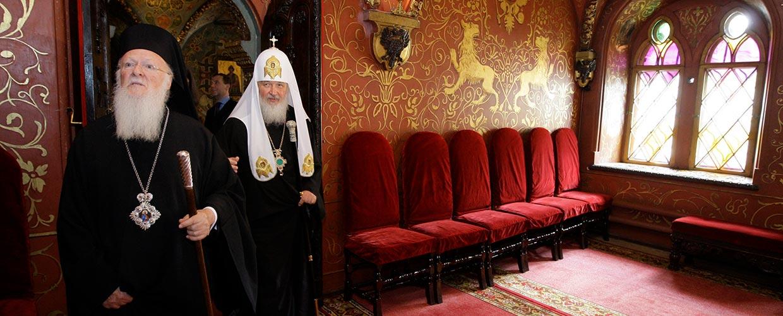 Автокефалията – важна стъпка към преодоляването на разкола в Украинската църква