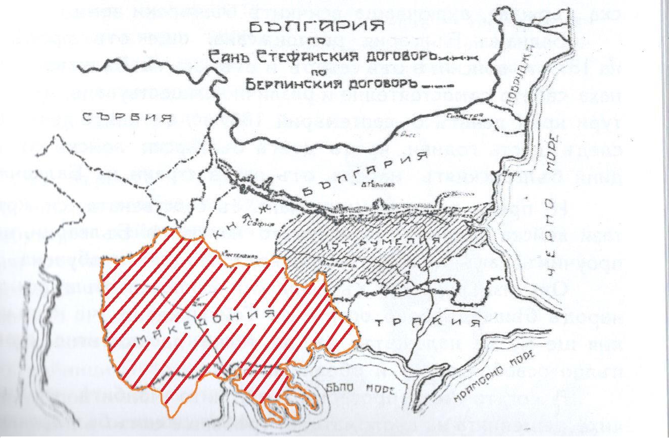 2258c82b2bd Никола Бенин. Македонският въпрос и автономистката идея