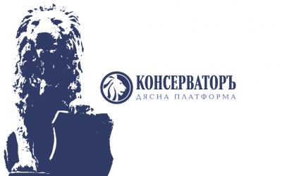 Кремълският Макиавели доведе Русия до катастрофа