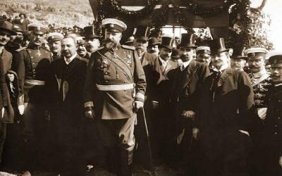 14 февруари: Н.В. Цар Фердинанд I Български
