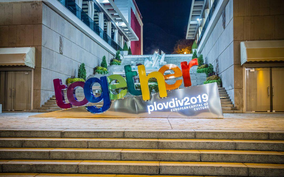 """""""Пловдив 2019"""" – хронология на неслучилото се """"Заедно"""""""