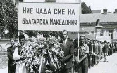 Предателството на Българската комунистическа партия на българщината