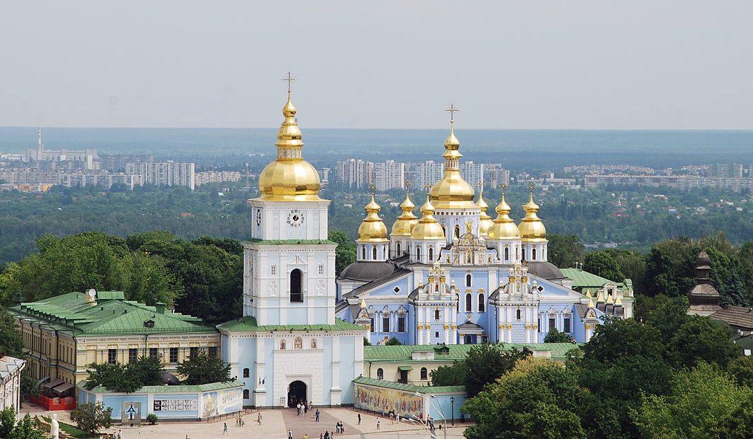 Автокефалията на Украйна: държава и църква; религия и политика