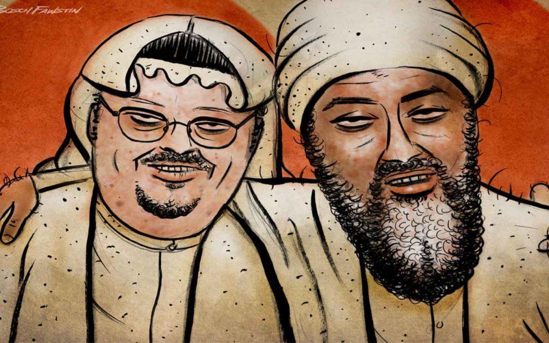Не си създавайте идоли II (Особено, ако са ислямисти)
