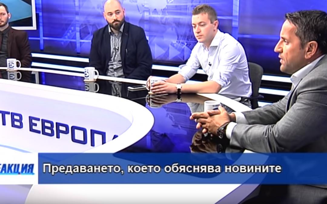 Референдумът в Р Македония, Българската армия и отношенията САЩ-Русия