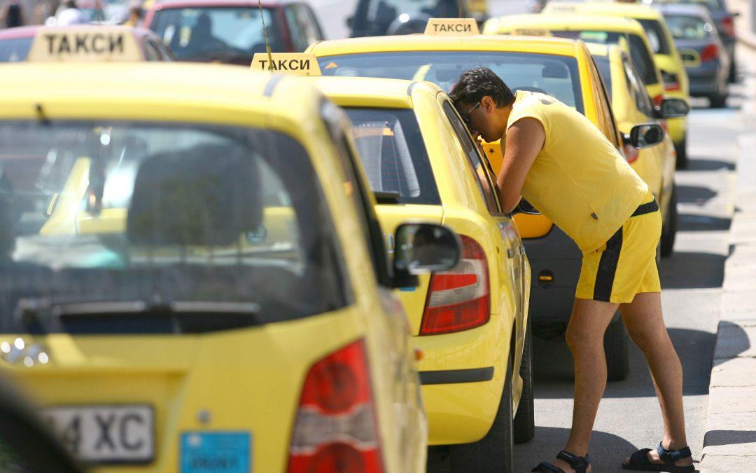 Таксиметровата мечта за липса на избор