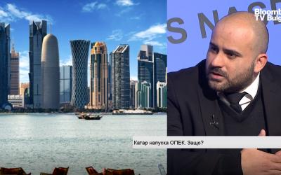 Катар усеща конкурентното си предимство в производството на природен и шистов газ
