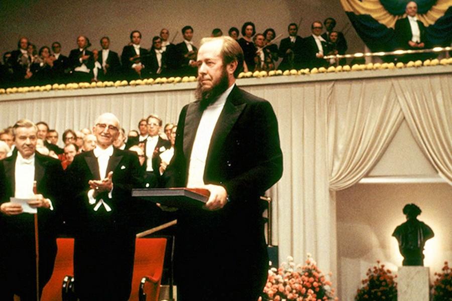 Нобелевская лекция по литературе, Александър Солженицин