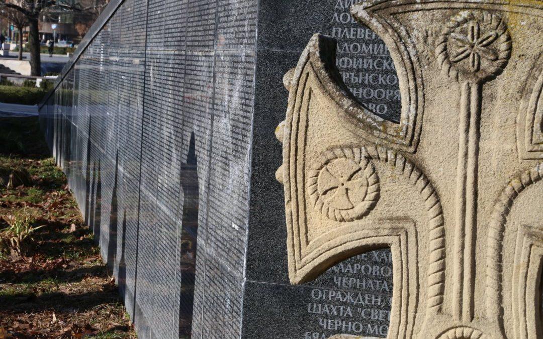 Политическото насилие по българските земи