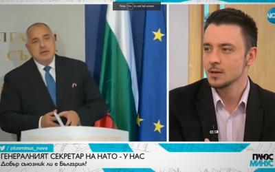 Защо бе в България генералният секретар на НАТО Йенс Столтенберг?