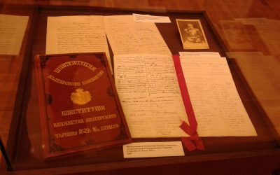 16 април: Търновската конституция