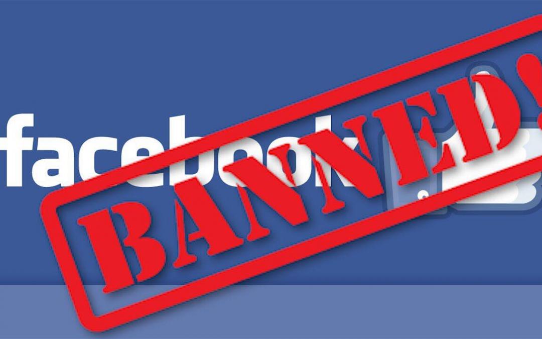 Против фейсбук цензурата