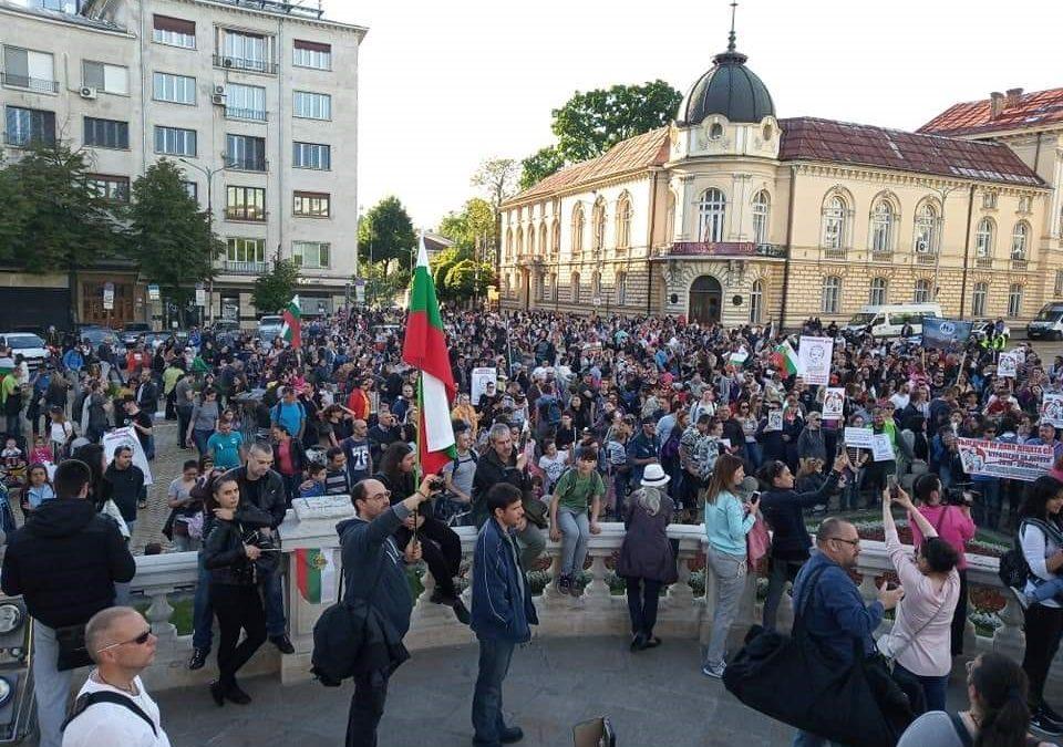 """Протестът срещу """"Национална стратегия за детето"""""""